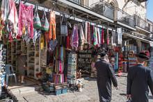 Jerusalem Old City Street, Isr...