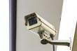 Outdoor CCTV monitoring, security cameras.