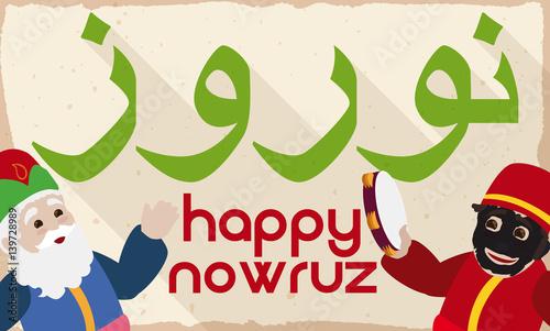 Photo  Amu Nowruz and Hajji Firuz Characters Celebrating Persian New Year, Vector Illus