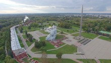 Aerial View Of Brest Fortress