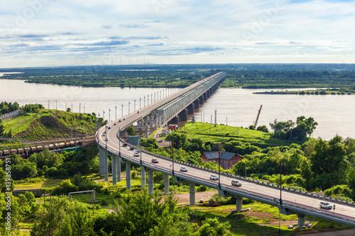 Khabarovsk Bridge crosses Amur Wallpaper Mural