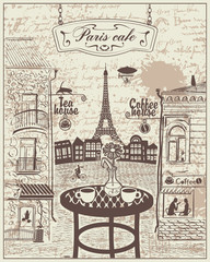 Naklejka Parisian street cafe with views of the Eiffel Tower and old buildings on the background of the manuscript