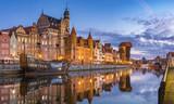 Cityscape of Gdansk in Poland - 140032323