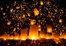 Chiang Mai Lamp