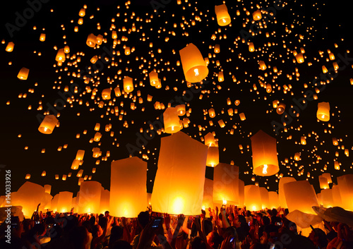 Fotografie, Obraz  Chiang Mai lamp