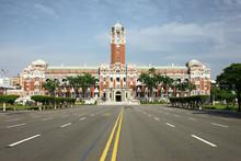 Taipei Presidential Building I...