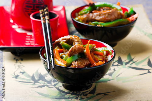 Photo  Ginger-Flavored Beef and Vegetable Stir-Fry