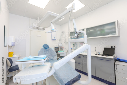 Fototapety, obrazy: Interior of a dentist's office and special equipment