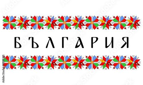 Fotografie, Obraz  bulgaria country symbol name