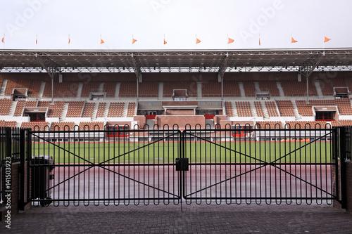 In de dag Stadion stadium amsterdam