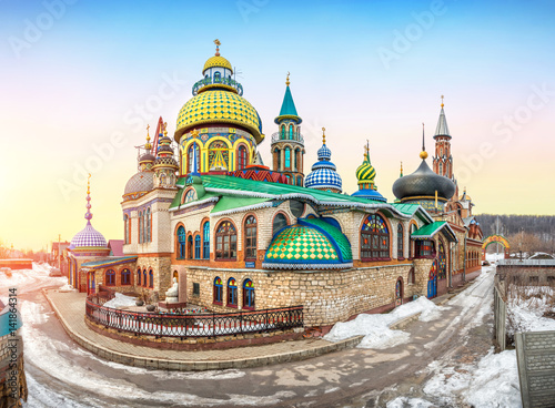 Wall Murals Temple Храм Всех Религий Temple of All Religions