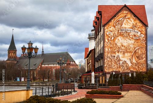 Cuadros en Lienzo  Kaliningrad city centre