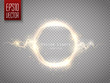 Golden glow round frame with electric discharge isolated. Vector illustration