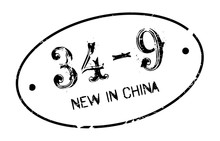 New In China Rubber Stamp. Gru...