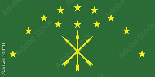 niesamowita-flaga-adygei