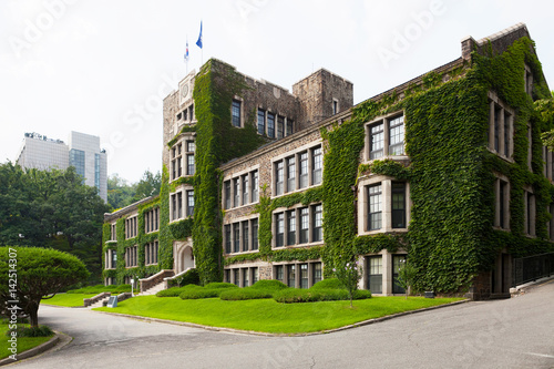 Main historical and administrative building of Yonsei University - Seoul, South Poster
