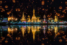Floating Lamp In Yee Peng Fest...