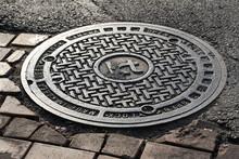 Manhole On The Street In South Korea