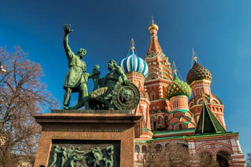 Fototapeta na wymiar Moscow, Russia. View of Saint Basil's Cathedral in Red Square