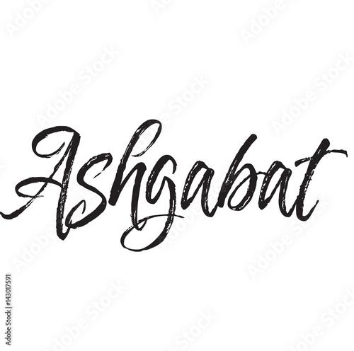 ashgabat, text design Wallpaper Mural