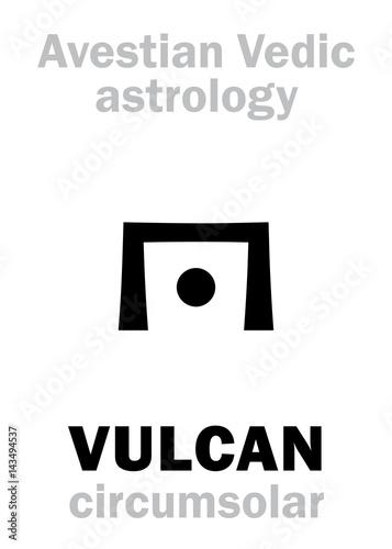 Canvas Prints Owls cartoon Astrology Alphabet: VULCAN, Avestian vedic astral circumsolar planet. Hieroglyphics character sign (single symbol).