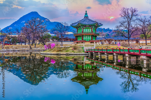 Photo  Gyeongbok or Gyeongbokgung palace in Seoul City, Seoul, South Korea