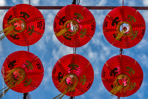 Photo  Lanterns at the Thian Hock Keng Temple in Singapore - 2