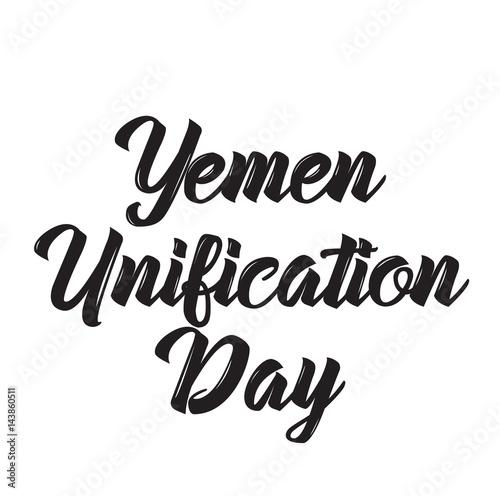 Fotografie, Obraz  yemen unification day, text design
