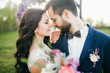 canvas print picture - Happy bride and groom after wedding ceremony