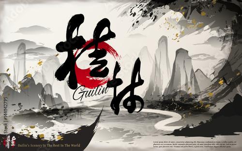 Valokuvatapetti China Guilin travel poster
