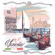 Venice nautical land
