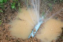 Water Pipe Break,  Leaking Fro...
