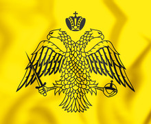 Flag Of Greek Orthodox Church....