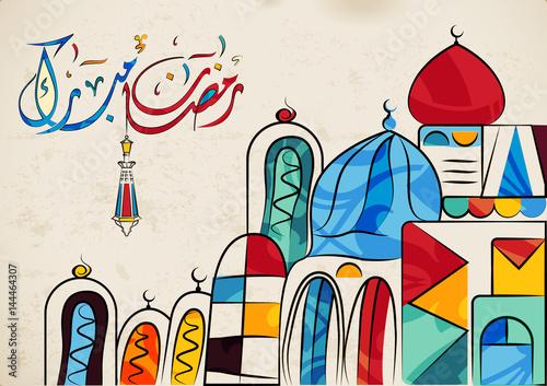 Ramadan mubarak greetings in arabic script an islamic greeting card ramadan mubarak greetings in arabic script an islamic greeting card for holy month of ramadan m4hsunfo