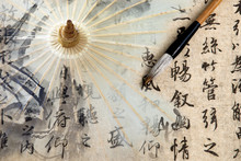 Calligraphy Background And Chi...