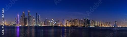 Fototapeta Panorama panoramę Dubaju 8