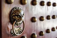 Traditional Chinese Door Handl...