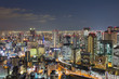 Osaka city downtown skyline at twilight, Japan