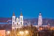 Vitebsk, Belarus. Evening Night View Of Famous Landmarks Is Church