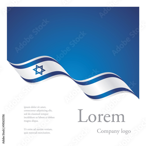 New brochure abstract design modular pattern of wavy flag ribbon of Israel Fototapete