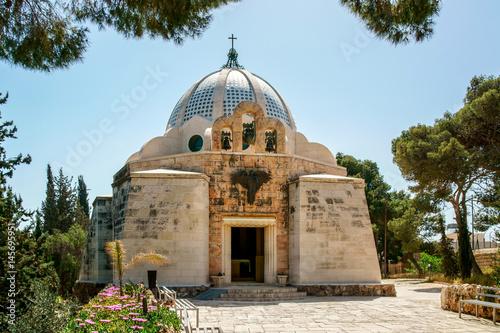 Fotografía Bethlehem Hirtenfeld church. Palestine