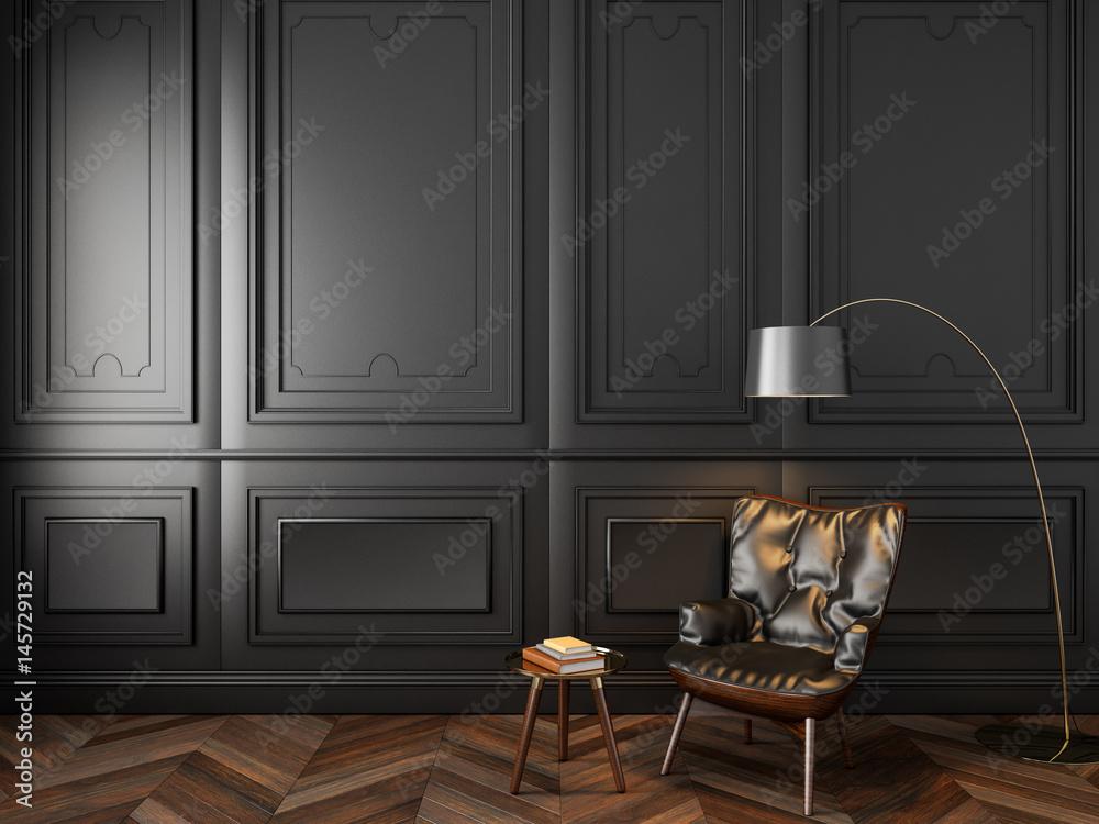 Fototapeta Leather armchair in classic black interior.