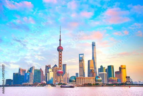 Photo  Shanghai skyline at sunset. China