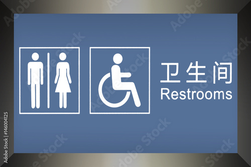 Foto  Public Reastroon sign written in Chinese and English