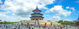 China, Temple of Heaven