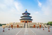Temple Of Heaven Landmark Of B...