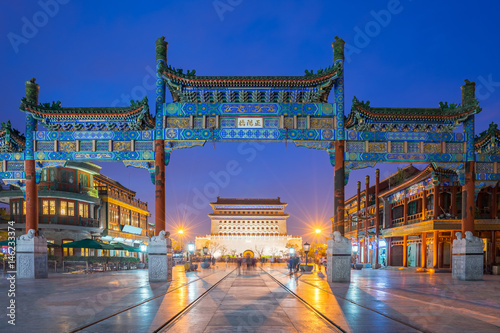 Zhengyang Gate, Qianmen street in Beijing, China