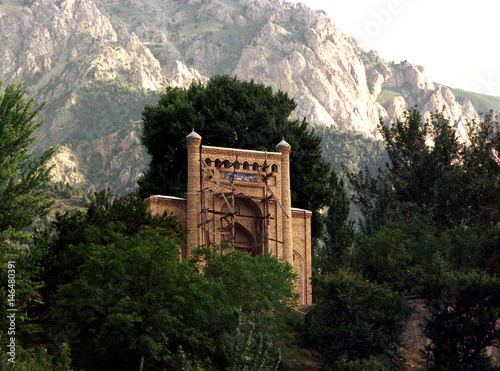 GENERAL VIEW SHOWS THE TOMB OF HAZRAT ALI  - Buy this stock photo