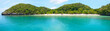 Panorama of island in the Mu Ko Ang Thong National Marine Park,Thailand