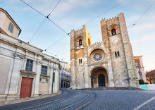Lisbon Cathedral At Day, Nobody